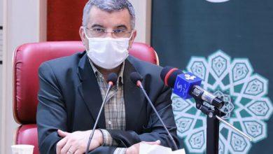 تصویر واکسن مشترک ایران و کوبا زودتر از بقیه به نتیجه خواهد رسید