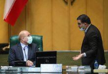تصویر جلسه علنی آغاز شد/ بررسی لایحه بودجه در دستور کار مجلس