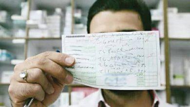 تصویر حذف دفترچه های کاغذی بیمه و سردرگمی بیماران در بیمارستانهای تبریز
