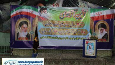 تصویر آزادی ۲۰۰ نفر از زندانیان استان اصفهان