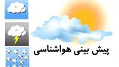 تصویر هشدار تنش دمایی در آذربایجان شرقی/ نفوذ سامانه سرد از روز چهارشنبه