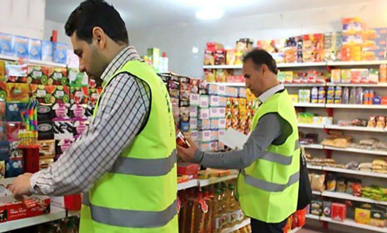 ضرورت کنترل هوشمند بازار* نوشته محمد اشراقی