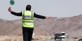 تصویر ممنوعیت ورود خودروهای با پلاک غیر بومی به کلانشهر اصفهان