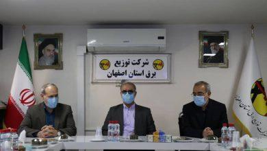 تصویر سامانه دوربان شرکت توزیع برق استان اصفهان رونمایی شد