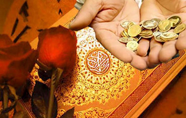نقش مهریه شرعی در زندگی زوجین* نوشته محمد اشراقی