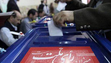 تصویر نگاهی به مراحل انتخابات۱۴٠٠* نو شته محمد اشراقی