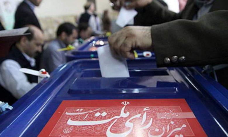 نگاهی به مراحل انتخابات ۱۴٠٠* نو شته محمد اشراقی
