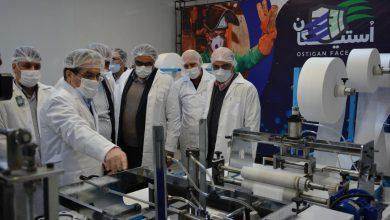 تصویر افتتاح خط تولید ایرانی تمام اتوماتیک تولید ماسک های N95 در دانشگاه صنعتی اصفهان
