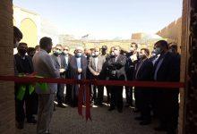 تصویر با حضور فرماندار اصفهان صورت پذیرفت،