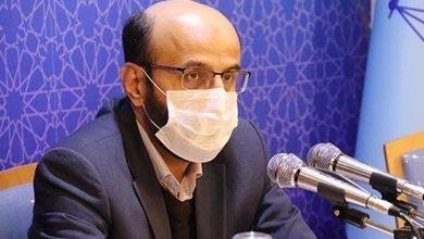 تصویر دادستان عمومی و انقلاب اصفهان خبر داد: