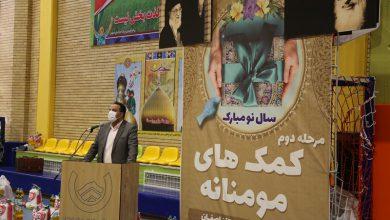 تصویر در آستانه سال جدید از سوی شرکت آبفا استان اصفهان صورت گرفت :