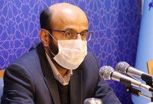 تصویر دادستان عمومی و انقلاب اصفهان: