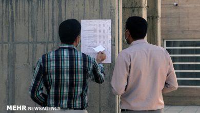 تصویر ۱۴۴ هزار داوطلب کنکور دکتری ۱۴۰۰ کارت آزمون گرفتند