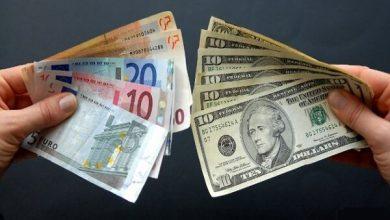 تصویر جزئیات قیمت رسمی انواع ارز/نرخ ۲۶ ارز کاهش یافت