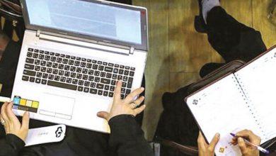 تصویر نظامنامه آموزش الکترونیکی به دانشگاهها ابلاغ شد
