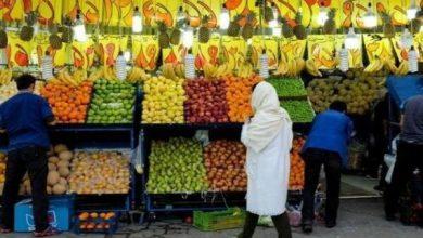 تصویر جزئیات فعالیت بازارهای میوه و تره بار در روزهای پایانی سال