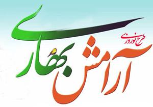 تصویر رئیس اداره اوقاف و امور خیریه شهرستان گلپایگان: