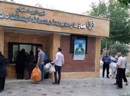 تصویر مدیرعامل سازمان مدیریت پسماند شهرداری اصفهان:
