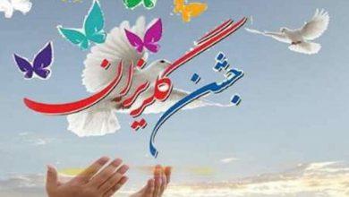 تصویر بیش از سه هزار میلیارد تومان در جشن گلریزان تبریز جمعآوری شد