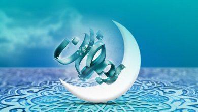 تصویر برخی کشورها سه شنبه را اول ماه رمضان اعلام کردند