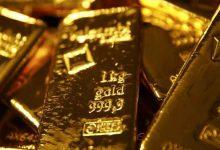 تصویر قیمت جهانی طلا افت کرد / هر اونس ۱۷۸۹ دلار