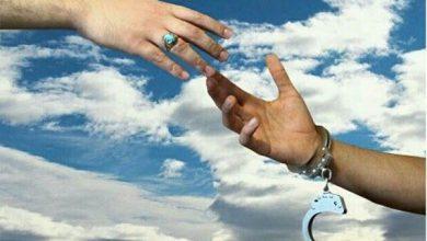 تصویر ۳۵۰ زندانی در آذربایجانشرقی برای آزادی نیازمند کمک خیران هستند