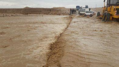 تصویر احتمال وقوع سیل و آذرخش در آذربایجان شرقی
