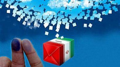 تصویر ثبت نام ۵۸ نفر برای انتخابات میان دورهای مجلس در میانه