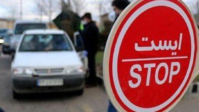 تصویر خودروهای سواری شخصی غیربومی ۴۸ ساعت فرصت دارند تبریز را ترک کنند
