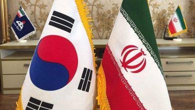 تصویر کره جنوبی ۳۰ میلیون دلار از دارائیهای ایران را آزاد کرد