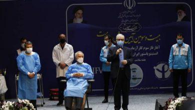 تصویر تزریق فاز ۳ واکسن مشترک ایران و کوبا آغاز شد