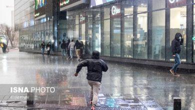 تصویر بارش باران در نقاط مختلف کشور طی امروز