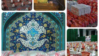 تصویر اوقاف شهرستان اصفهان ۴۳میلیارد ریال کمک معیشتی میان نیازمندان توزیع کرد