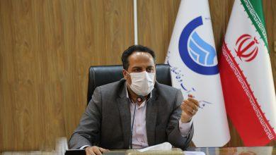 تصویر هشدار مدیرعامل آبفای استان اصفهان؛
