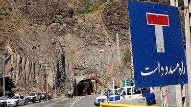تصویر جاده هراز مسدود شد/ زمان بازگشایی؛ پس فردا سه شنبه ۱۱ خرداد