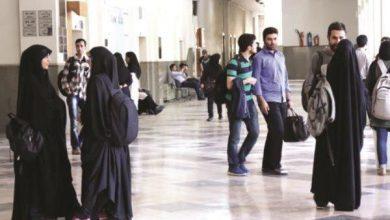 تصویر موسسات غیرانتفاعی از قانون وزارت علوم مستثنی شدند
