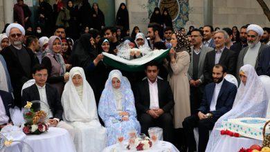 تصویر ثبت نام ازدواج دانشجویی تا ۳۱ خرداد ادامه دارد