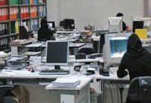 تصویر کرونا ۲۰ هزار کارمند شهرداری تهران را دورکار کرد