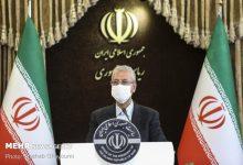 تصویر روند مذاکرات تهران-ریاض مثبت است/درآستانه لغو کامل تحریمها هستیم