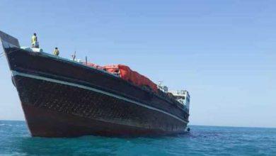 تصویر توقیف یک شناور در خلیج فارس/ ۶۰۰ کیلوگرم تریاک کشف شد