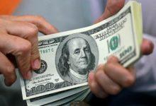 تصویر نرخ رسمی ۲۸ ارز افزایش یافت/ قیمت دلار ثابت ماند