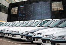 تصویر «عرضه خودرو در بورس» فردا بررسی میشود