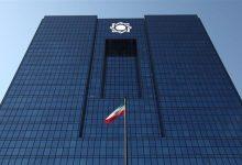 تصویر تزریق ۲۱ هزار میلیارد ریال نقدینگی به بانکها