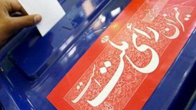 تصویر صلاحیت ۲۷ داوطلب نمایندگی مجلس در میانه احراز شد
