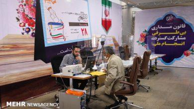 تصویر ترافیک در ستاد انتخابات/ آیت الله رئیسی و لاریجانی ثبت نام کردند
