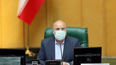 تصویر «قالیباف» رئیس مجلس ماند