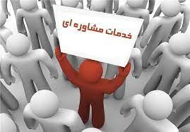تصویر افزایش ۱۵ درصدی مشاوره و آموزش به مددجویان کمیته امداد اصفهان