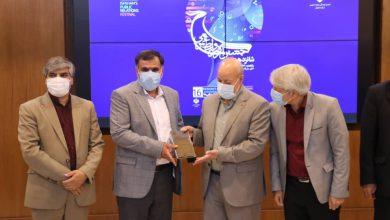 تصویر در شانزدهمین جشنواره انجمن فرهنگی روابط عمومی های استان اصفهان