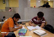 تصویر آغاز ثبت نام و انتخاب رشته آزمون کاردانی به کارشناسی از امروز