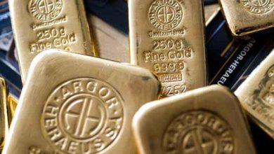 تصویر قیمت جهانی طلا کاهش یافت